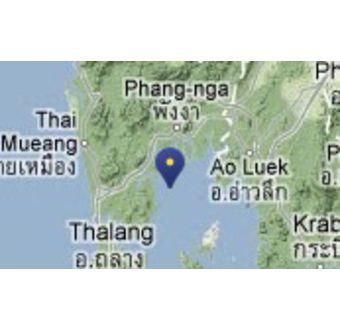 James Bond Island (Koh Hong Krabi)